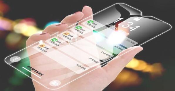 Samsung Galaxy A Plus 2020