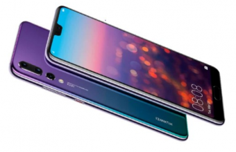 Huawei Nova 5 Plus 2020: Release Date, Price and Specifications!