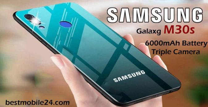 Samsung Galaxy M30s 2020