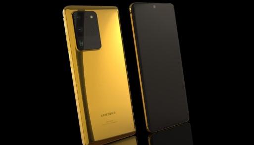 Samsung Galaxy S21 photo