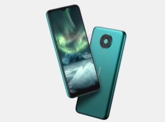Nokia C20 2021