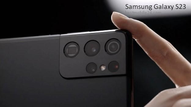 Samsung Galaxy S23 5G